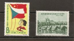 Chine - Timbres N°1290/91 - 1949 - ... République Populaire