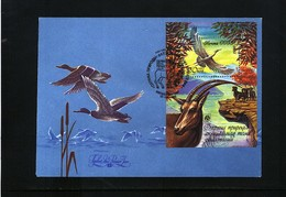 Russia SSSR 1990 Nature Protection Block FDC - Environment & Climate Protection