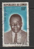 "CONGO P.A N°39 "" B. BOGANDA "" - Congo - Brazzaville"
