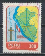 °°° PERU - Y&T N°805 - 1985 °°° - Perù