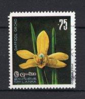 SRI LANKA Yt. 463° Gestempeld 1975 - Sri Lanka (Ceylon) (1948-...)