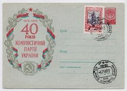 Stationery 1958 Cover USSR RUSSIA Ukraine Kiev  Communist Party - 1923-1991 UdSSR
