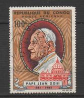 "CONGO P.A N°29 "" Jean  Xxiii"" - Oblitérés"