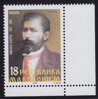 Macedonia 2002 Nikola Karev, MNH (**) Michel 263 - Macedonia