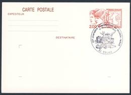 France Rep. Française 1986 Card / Karte / Carte - 10e Journées Tourangelles Du Modèle Reduit,Tours/ Reduzierten Modells - Treinen