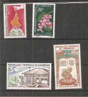 4 Timbres Neufs CAMEROUN  1988. PARFAIT ETAT - Cameroon (1960-...)