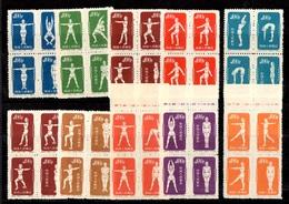 Chine/China Série Culture Physique YT N° 933/942C Dix Blocs De 4 Neufs ** MNH. TB. A Saisir! - 1949 - ... République Populaire
