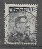 Italy Occ. Greece EGEO - 1912 O/p Scarpanto On 15 C. Used - Aegean (Scarpanto)