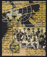 Macedonia 2003 Ilinden Uprising Centenary, Block, MNH (**) Michel 289 Block 10 - Macedonia