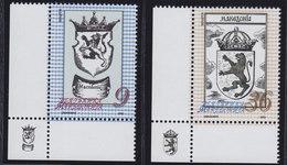 Macedonia 2003 National Coat Of Arms, MNH (**) Michel 284-285 - Macedonia