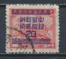 °°° CINA CHINA - Y&T N°798 - 1949 °°° - Cina
