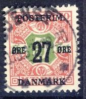 +Denmark 1918. Michel 95. Used - 1913-47 (Christian X)