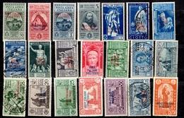 Egée Belle Petite Collection 1930/1938. Bonnes Valeurs. B/TB. A Saisir! - Egée