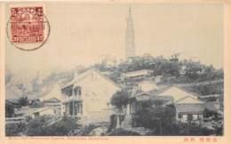 Chine / Belle Oblitération - 45 - Hangchow - Prince Su's Protecting Pagoda - China