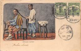 Chine / Belle Oblitération - 49 - Chinese Barber - Belle Carte Illustrée - China