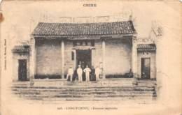 Chine / Belle Oblitération - 52 - Long Tcheou - Douanes Impériales - Léger Défaut - China
