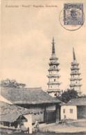 Chine / Belle Oblitération - 58 - Confucian Pencil Pagodas - Soochow - China