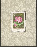 North Vietnam 1962 Mi# Block 7 (*) Mint No Gum - Flowers - Vietnam