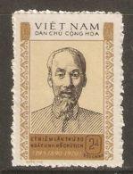 North Vietnam 1970 Mi# 616 (*) Mint No Gum - Short Set - Ho Chi Minh - Vietnam