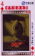 TARJETA TELEFONICA DE CHINA. CINE, 007 JAMES BOND (214) - Cinéma
