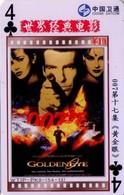 TARJETA TELEFONICA DE CHINA. CINE, 007 GOLDENEYE (215) - Cinéma