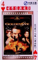 TARJETA TELEFONICA DE CHINA. CINE, 007 GOLDENEYE (216) - Cinéma