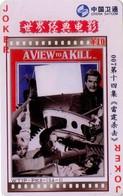 TARJETA TELEFONICA DE CHINA. CINE, 007 A VIEW TO A KILL (218) - Cinéma