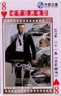 TARJETA TELEFONICA DE CHINA. CINE, 007 CASINO ROYALE (219) - Cinéma