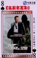 TARJETA TELEFONICA DE CHINA. CINE, 007 CASINO ROYALE (220) - Cinéma