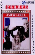TARJETA TELEFONICA DE CHINA. CINE, 007 A VIEW TO A KILL (221) - Cinéma