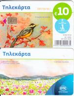 GREECE - Painting/The Spring Nightingale(10 Euro), Tirage 50000, 05/18, Used - Greece
