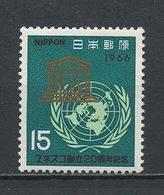 JAPON 1966 N° 836 ** Neuf MNH Superbe UNESCO Emblème - 1926-89 Kaiser Hirohito (Showa Era)