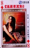 TARJETA TELEFONICA DE CHINA. CINE, 007 CASINO ROYALE (223) - Cinéma