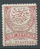 Turquie       Yvert N° 48 * -  Ad 38119 - Unused Stamps