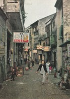 ESCALE A MACAO SCENE DE RUE PUBLICITE AMORA DIJON MOUTARDE - China