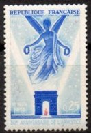 FRANCE - Armistice De 1918 Bleu Au Lieu De Carmin - Trucage Chimique - Errors & Oddities
