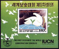 Korea North Corée 1996 **MNH IUCN World Conservation Union Congress - Environment & Climate Protection