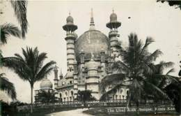 SINGAPOUR - The Ubad Aiah Mosque - Kuala Kan - Singapore