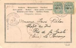 CHINA - Shangai Bund 1909 - Timbres Des Colonies Françaises Surchargés - - China