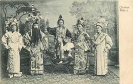 CHINA - Chinese Actors - China
