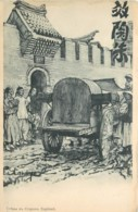 MONGOLIE - Red Cross Postcard ? Before 1904 - Mongolie