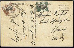 """INDOCHINE - Affranchissement Type """"Annamite"""" à 3 Ct Sur CPA, Correspondance De Ban Me Thuot Pour Hanoi Du 12-8-1927 - - Indochina (1889-1945)"""