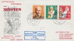Saarbrucken 1958 Saar - Erstflug Frankfurt Munchen Wien Istanbul Damas Cairo - Lufthansa - Le Caire - Brieven En Documenten