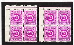 LVT779 ÖSTERREICH 1945 Michl 725 PLATTENFEHLER SELTENE DOPPELTE ZÄHNUNG OBEN VB ** Postfrisch - Abarten & Kuriositäten