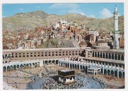 SAUDI ARABIA MECCE THE HOLLY KA'ABA POSTCARD STAMP - Saudi Arabia