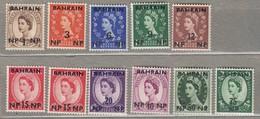 BAHRAIN Overprinted 1957 MVLH (**/*) Mi 106-114, SG 102-112  #23256 - Bahreïn (...-1965)