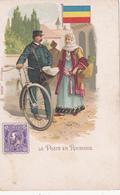 CPA ROUMANIE Romania La Poste Facteur à Vélo Postier Postman Bicyclette Cyclisme Cycliste Cycling - Postal Services