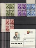 1939 :-: 80° Anniversaire De La Naissance De L'écrivain A.P; Tchekhov -  Série Complète En Blocs De 4 - - 1923-1991 USSR