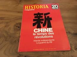 169/  HISTORIA 20EME SIECLE N° 134 CHINE LE TEMPS DES REVOLUTIONS IRLANDE INDEPENDANTE LA GUERRE DU RIF - Trödler & Sammler