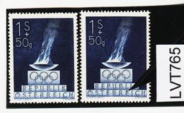 "LVT765 ÖSTERREICH 1948 Michl 854 PLATTENFEHLER FARBFLECK Im ""E"" SIEHE ABBILDUNG - Abarten & Kuriositäten"